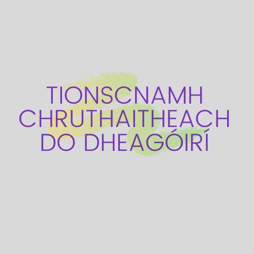 Tionscnamh chruthaitheach d'ealaíontóirí óga ar líne